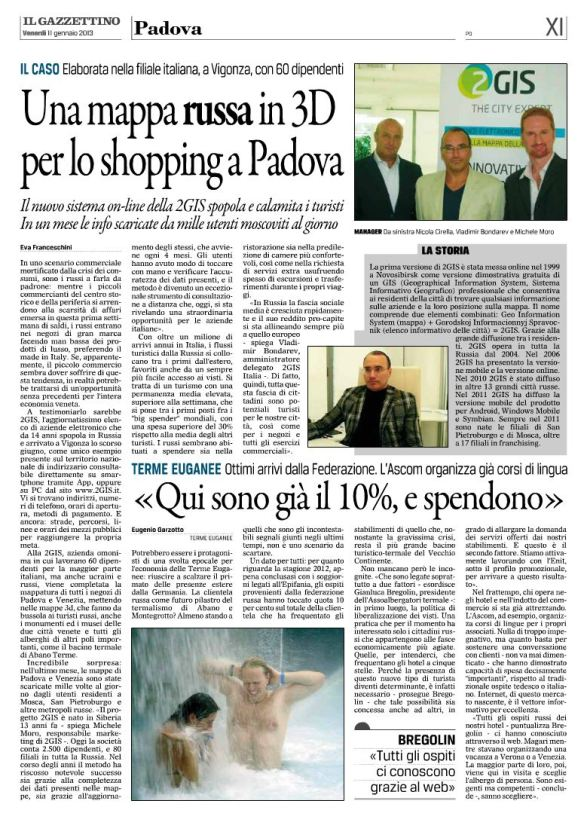 2GIS - Rassegna stampa - Gazzettino di Padova - 11.01.2013 - Una mappa russa in 3D per lo shopping a Padova