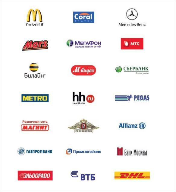 Clienti 2GIS - referenze 2012