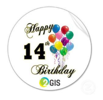 Happy birthday 2GIS - 14 anni di storia