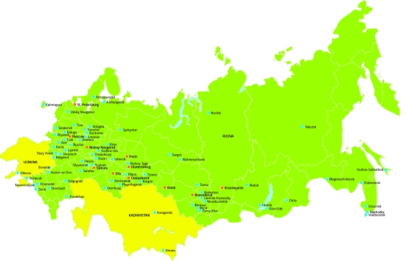 2GIS THE CITY EXPERT mappa filiali 2GIS in russia