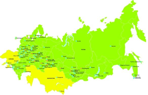 2GIS THE CITY EXPERT mappa filiali 2GIS in russia